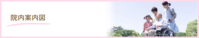 pinkbar-annaizu