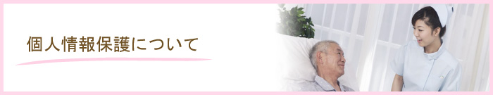 pinkbar-hogo