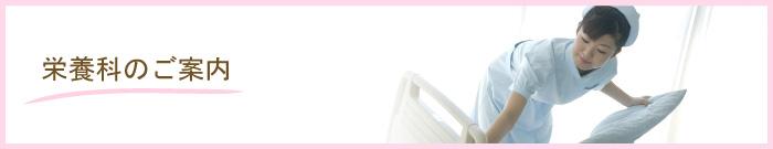 pinkbar-eiyo