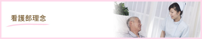 pinkbar-kango