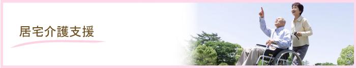 pinkbar-kyotaku